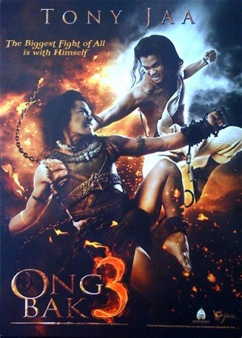 regarder film ong bak 2 gratuit ong bak 3 d 233 couvrez le trailer dans sa version longue