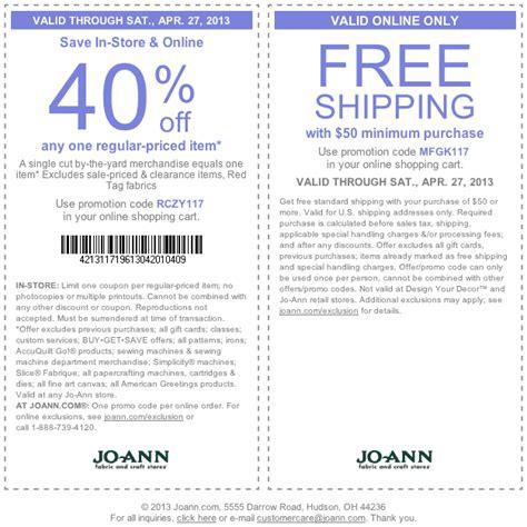 printable application for joann fabric april 2013 joann fabrics printable coupons