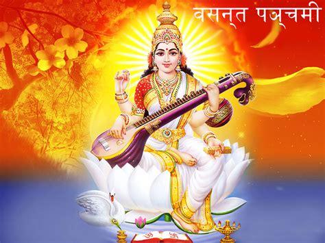 Calendar 2018 Vasant Panchami All About Vasant Panchami Festival Vasant Panchami Date 2018