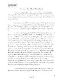 Sample Of A Rhetorical Analysis Essay Rhetorical Analysis Paper Outline Quotes