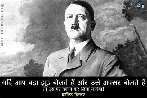adolf hitler biography in hindi movie hitler quotes on media quotesgram