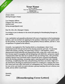 resume cover letter samples for web designer 1 - Cover Letter For Web Designer