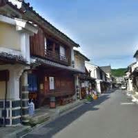 uchiko yokaichi old town