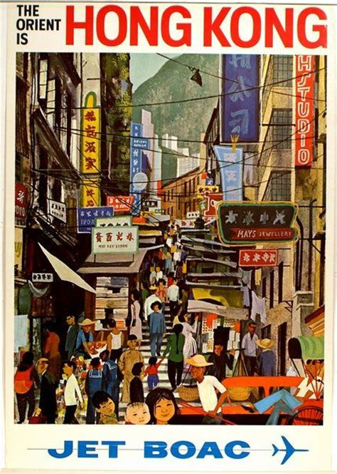 graphics design hong kong 1138 best images about things i love vintage travel