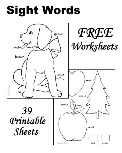 Sight Word Worksheet New 423 Sight Word Memory Match Free Sight Word Coloring Pages