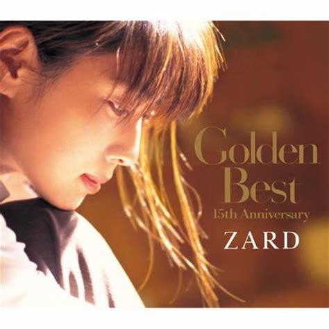 Kkpk 2 Of Me New golden best 15th anniversary zard hmv books jbcj 9019 20