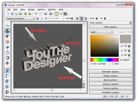 video tutorial xara3d 3d typography tutorial for xara3d photoshop snapily blog