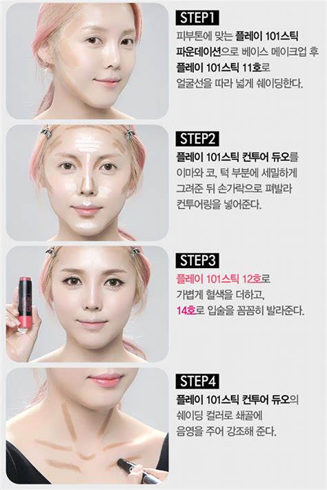 Where To Buy Etude House 28 Images Etude House Buy 1 Free 1 Nationwide 1 31 May