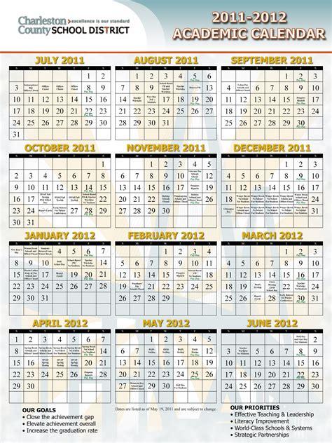 Charleston County School District Calendar Posters By Joe Ortinau At Coroflot