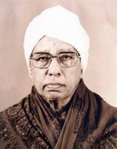 Shalat Tarawih Lkis Pustaka Pesantren al habib muhammad bin husein ba abud pustaka pejaten