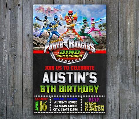 power ranger invitation power ranger birthdaydino super