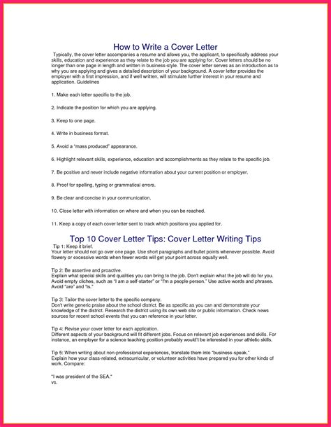 guidelines for writing a cover letter how to write a cover page bio letter format