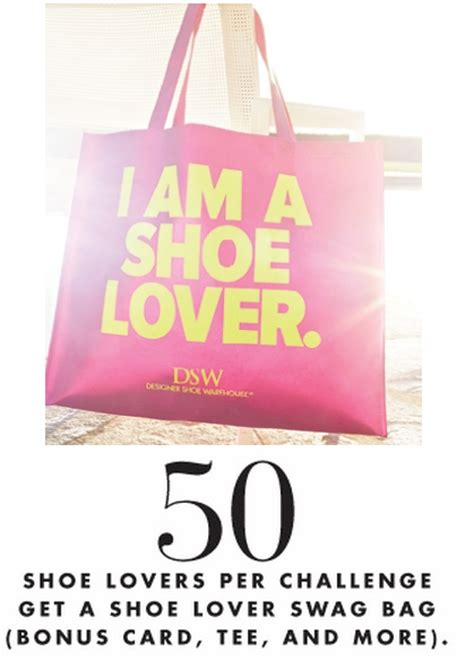 Dsw Giveaway - free dsw shoes prize pack giveaway 50 winners includes free 25 gift card t shirt