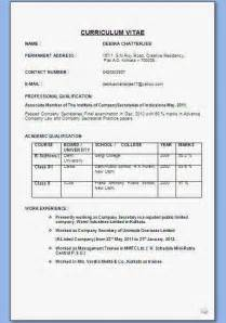 Resume Format India by Indian Accountant Resume