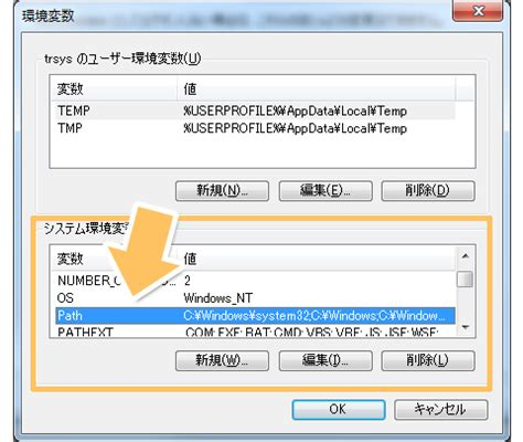 apk multi tool apk multi toolを使うためにイチからセットアップしてみた その2 rhasm net