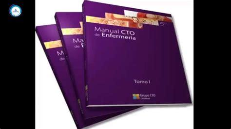 Cto 10 Zerro Manual Cto De Enfermer 205 A 3 Tomos