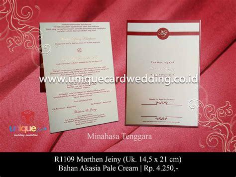 undangan pernikahan soft cover r1109 morthen jeiny