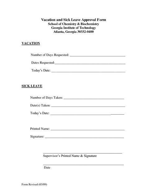 employee sick leave form template search results for employee vacation template excel