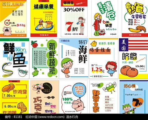 supermarket layout psychology 狗粮pop图片