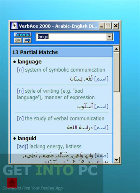 dictionary free download full version english arabic verbace pro english arabic dictionary free download