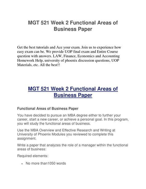Uop Mba Requirements by Mgt 521 Week 2 Functional Areas Of Business Paper Uop