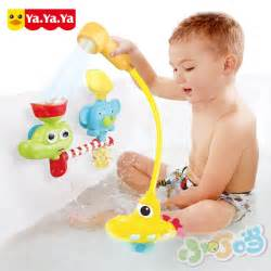 Baby Bathtub Toys Popular Submarine Bath Toy Buy Cheap Submarine Bath Toy