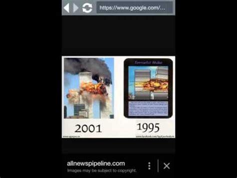 illuminati cards 9 11 illuminati card predicted 9 11