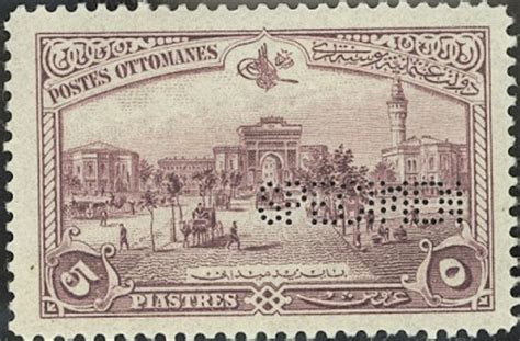 Postes Ottomanes by Catalogue Turkey