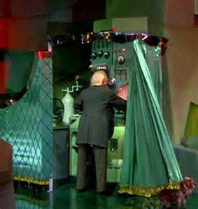 wizard of oz curtain quintessential leadership is an art the quintessential