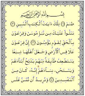download surah al quran mp3 gratis al quran mp3