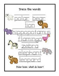 trace the words 1 jpg 1 236 215 1 600 pixels kindergarten