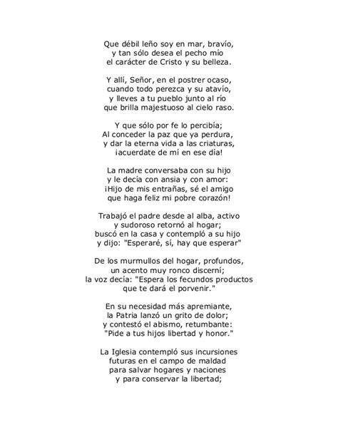 Knole House Floor Plan by Poemas Para Madres Pero De 6 Estrofas Poema Dia De La