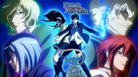Anime D by Clan Anime D Rese 241 A Code Breaker