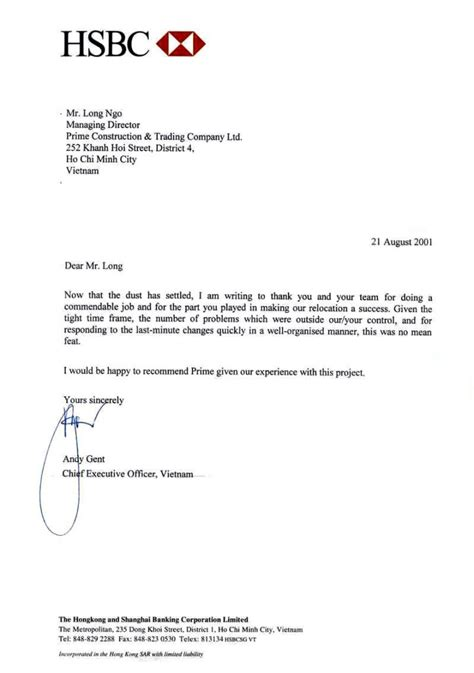 hsbc letter head bank reference letter hsbc granitestateartsmarket