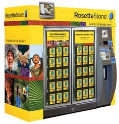 rosetta stone kiosk 1000 images about zoomsystems automated retail on