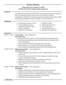 Exles Of Hospitality Resumes by Front Desk Clerk Resume Exle Hotel Hospitality