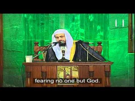 biography of muhammad musa al shareef the life of al hasan al basri shaykh muhammad musa ash