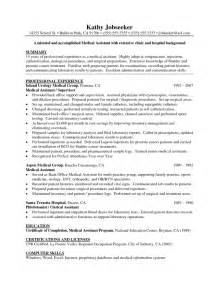 Resume Objective Exles For Healthcare by Office Assistant Resume No Experience Best Business Template