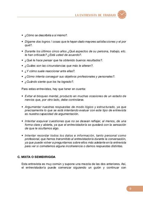 preguntas generales para una entrevista de trabajo entrevista trabajo