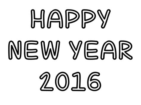 2016 new year animal color new year 27s coloring page images images