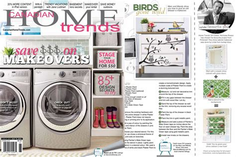 home trends magazine diy crafts