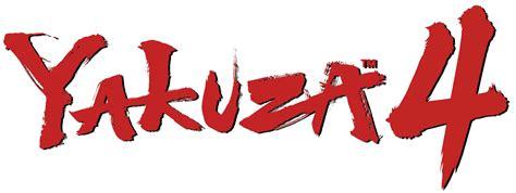 yakuza tattoo png yakuza 4 yakuza wiki