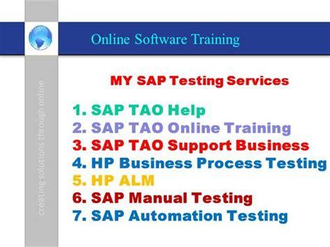 sap testing tutorial ppt sap tao online trainings sap erp testing erp testing hp