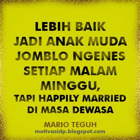 kata kata bijak mario teguh tentang cinta dan kehidupan dp bbm kata bijak