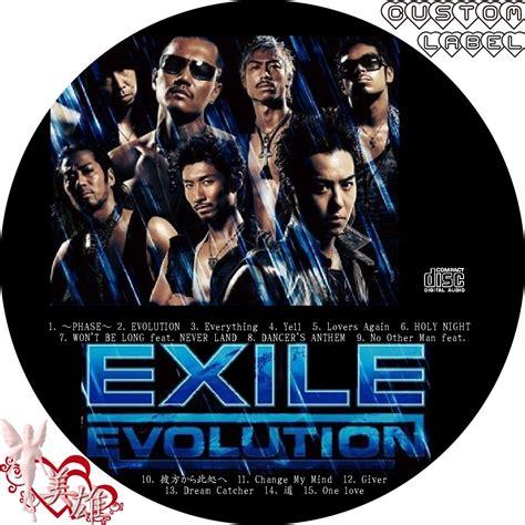 exle of evolution 時 計 草 cd exile exile evolution