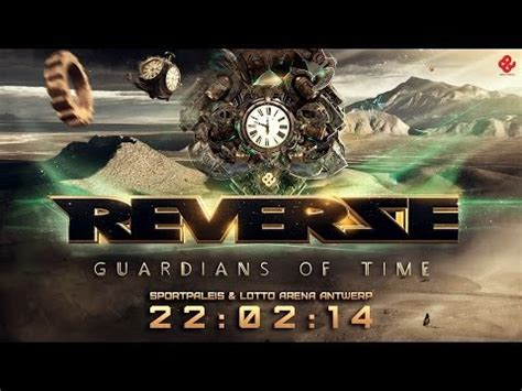 testo your guardian guardians of time guardians of time musica e