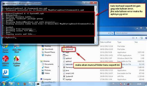 decompile systemui apk tutorial decompile dan compile apk menggunakan apktool ali droid s