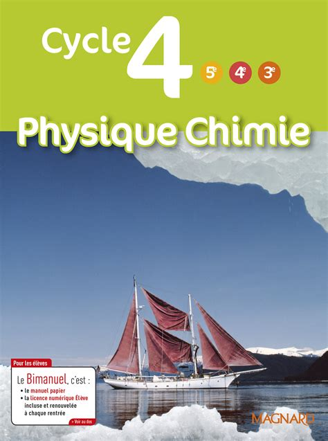physique chimie cycle 4 physique chimie cycle 4 2017 bimanuel magnard enseignants