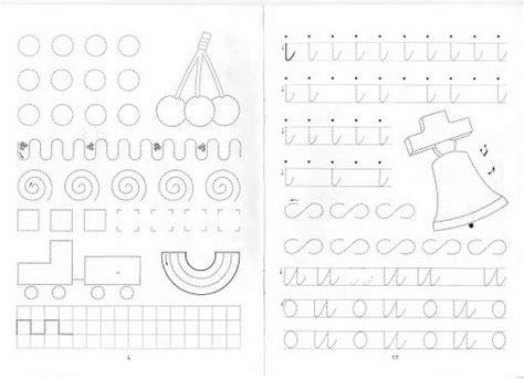 primeros ejercicios de escritura m 225 s de 25 ideas incre 237 bles sobre caligrafia ejercicios en actividades de caligrafia