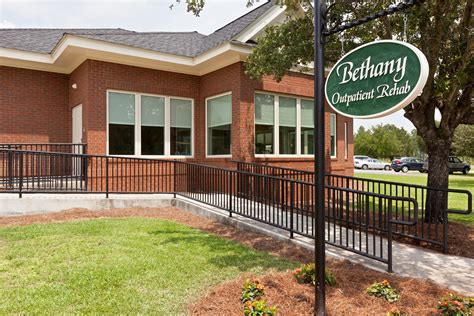 bethany nursing center vidalia image 040